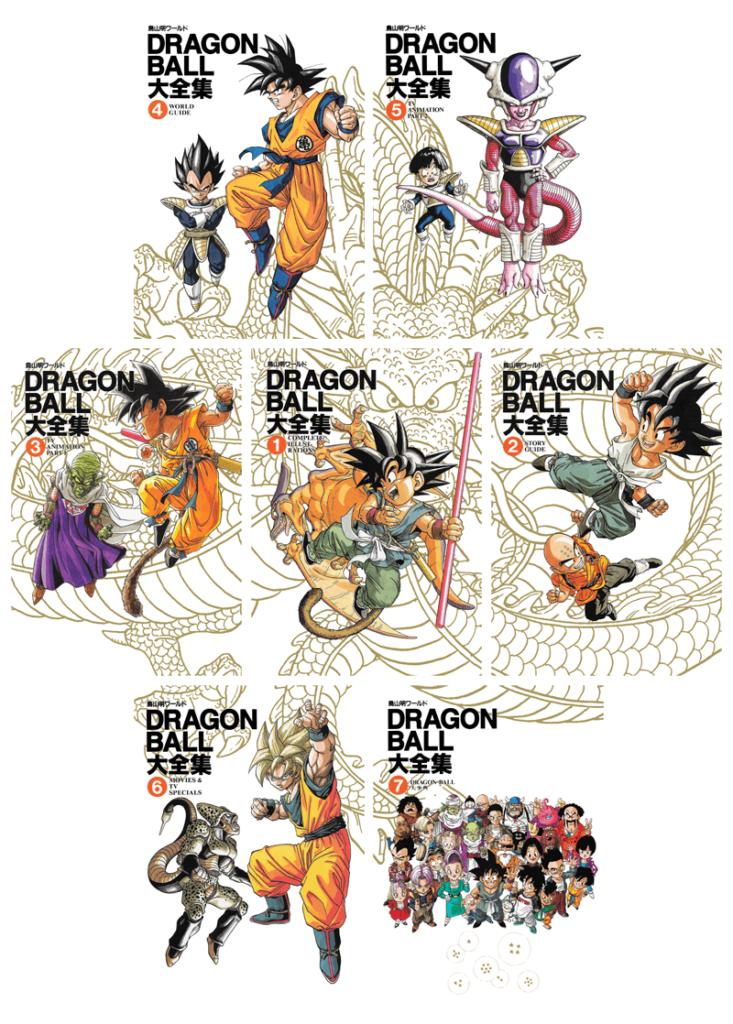 Les sept premiers artbooks Dragon Ball Daizenshū formant la fresque de Shenron