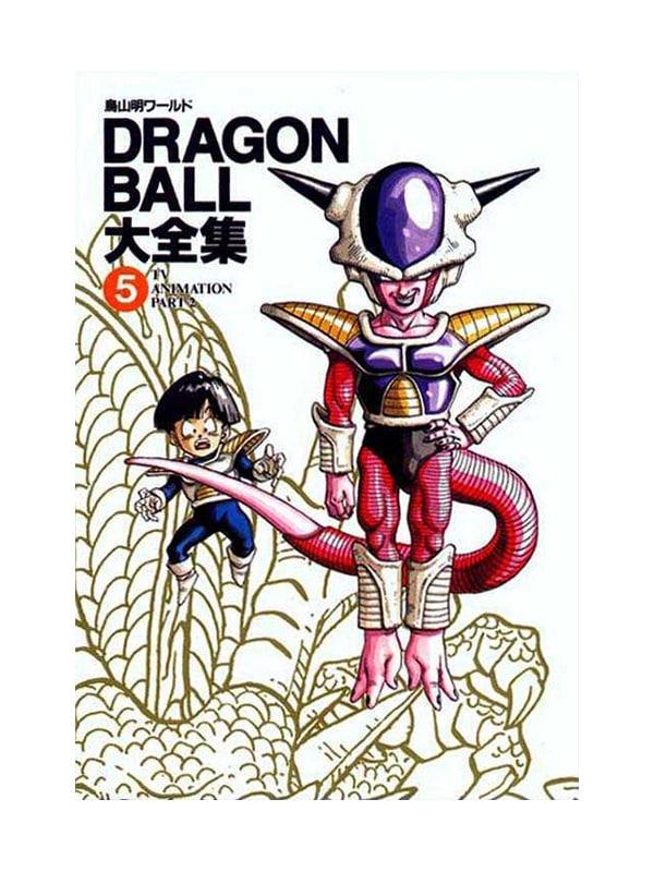Dragon Ball Daizenshū 5 : TV Animation part 2