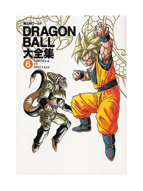Dragon Ball Daizenshū 6 : Movies & TV Specials